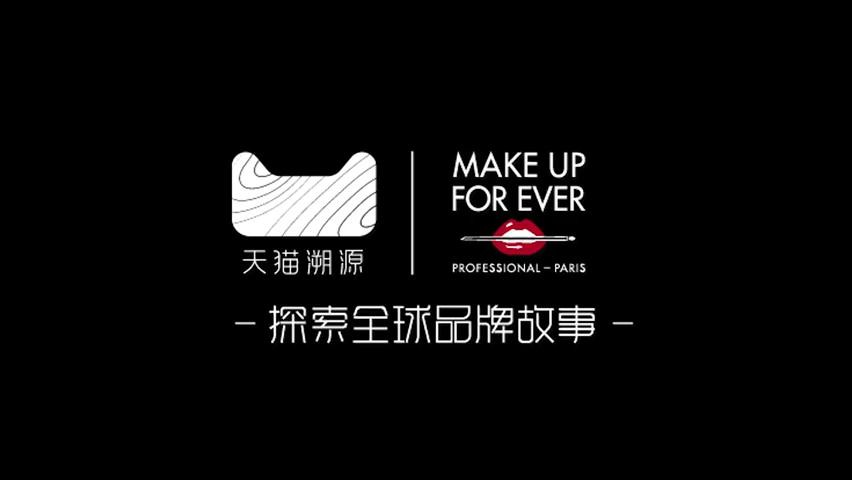 100AudioMAKE UP FOR EVER天猫巴黎溯源音乐授权